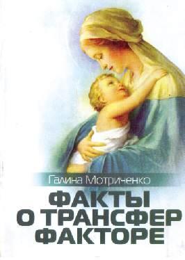 tf-matrichenko