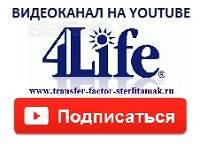 transfer-factor-youtube